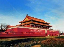 China to Build $2 Billion AI Facility in Beijing