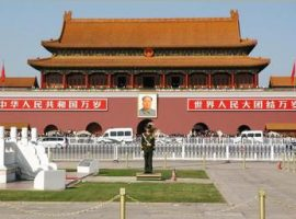 Facebook Sets Up Subsidiary in China